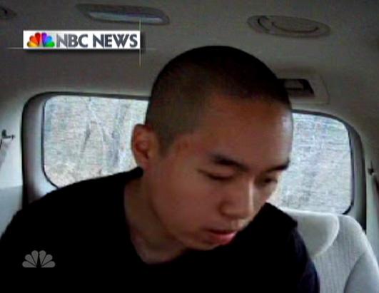 NBC Cho Video