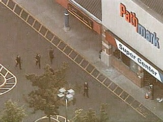Several Dead After N.J. Shopping Plaza Shootout