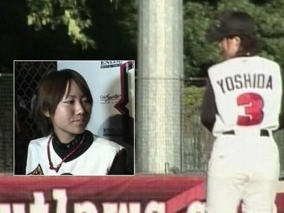 Video: Eri Yoshida makes her U.S. pitching debut.