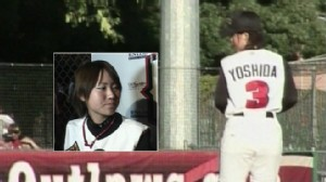 Video: Eri Yoshida makes her U.S. pitching debut.