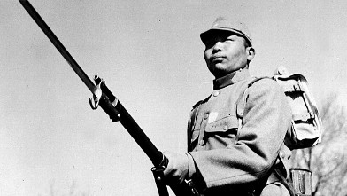 PHOTO: Japanese soldier