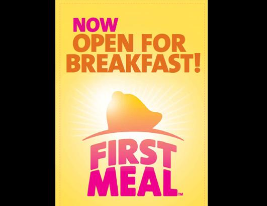 Taco Bell Breakfast Menu