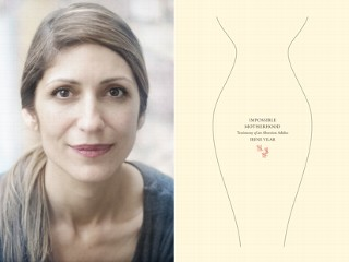 PHOTO Irene Villar's new book ?Impossible Motherhood,? which will be released by Random House on Oct. 6, chronicles her 16 abortions in 15 years