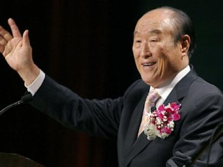 Photos: Unification Church Founder Rev. Moon Dead at 92