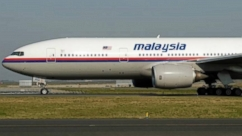 Malaysia Airlines Mystery:  The Disappearance of Flight 370