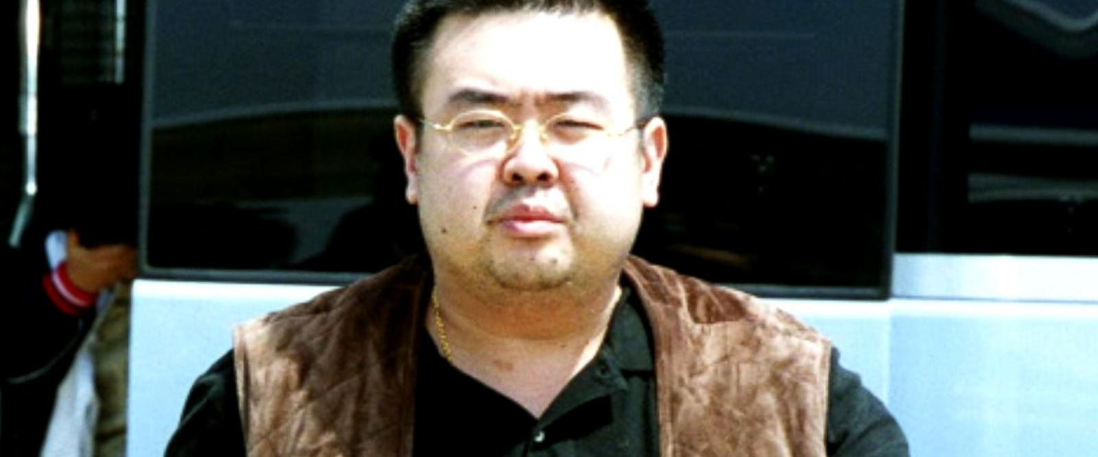 VIDEO: Fourth arrest announced in murder North Korean leader's brother