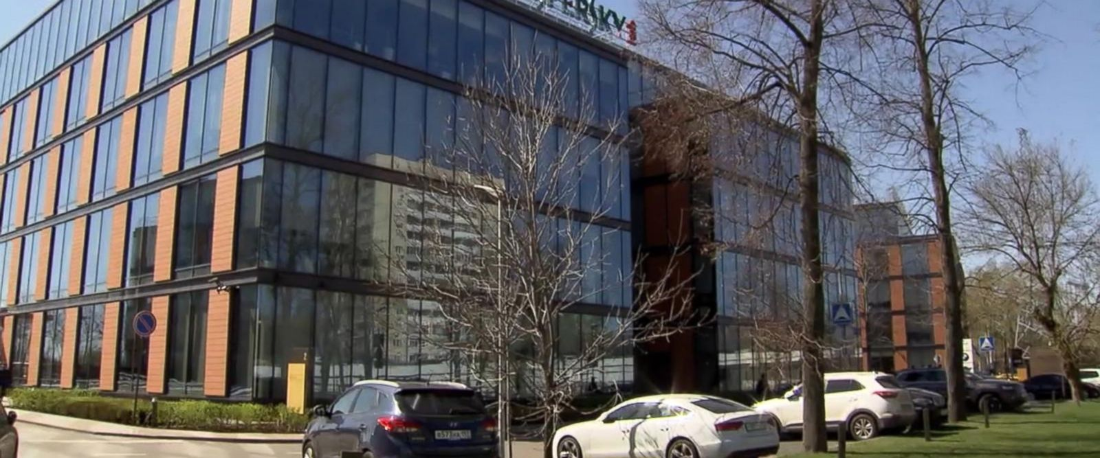 VIDEO: FBI questions US employees in investigation of Russian-owned Kaspersky Labs