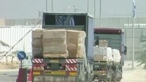 VIDEO: Israel to ease Gaza blockade