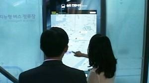 VIDEO: South Koreas city of the future