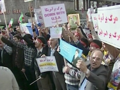 VIDEO: Tehran 30th Anniversary