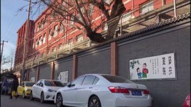 20 schoolchildren in China injured in attack
