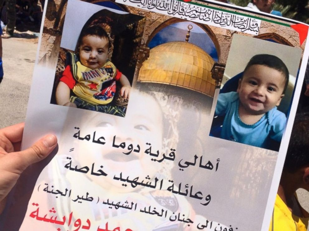 PHOTO: Within hours of his death, posters with 18 month year-old Ali Dawabsheh's face were printed and passed out ahead of Friday's funeral.