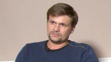 Memes poke fun at men accused of poisoning ex-spy
