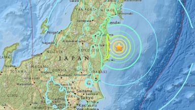 6.9-Magnitude Earthquake Strikes off the Coast of Japan: USGS