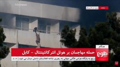 18 people were killed in a deadly attack at a Kabul intercontinental hotel